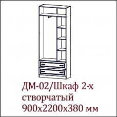 ДМ-02