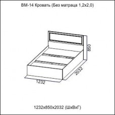 ВМ-14 (1,2м)